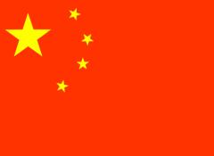 China_clip_art_hight
